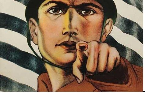 Revolução Paulista de 1932